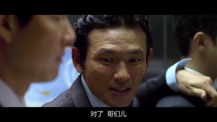 这部影片讲述了韩国黑社会的实力,演员的演技爆表,值得一看!