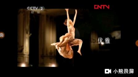 中国财经报道 20111105  广告