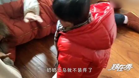 一岁宝宝看到奶奶摔倒,下一秒反应太暖心!网友这孙子没白疼!