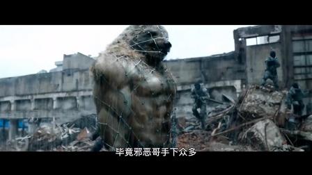 影视:超级人类身怀绝技,不过邪恶力量更加强大(二).mp4