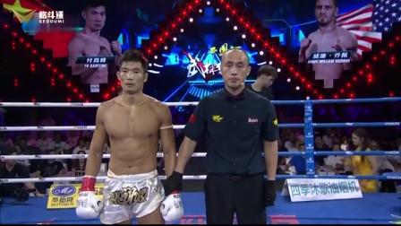 中国散打队长付高峰实力碾压,三招KO外国1.95米巨人拳手!