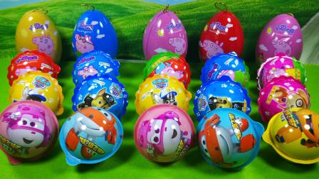 奇趣蛋里的摩托车恐龙小猪拼装玩具分享