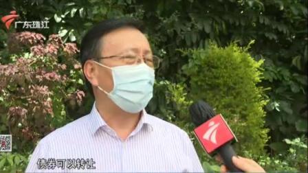珠江新闻眼 2020 1700亿抗疫特别国债将发行  个人购买要等等