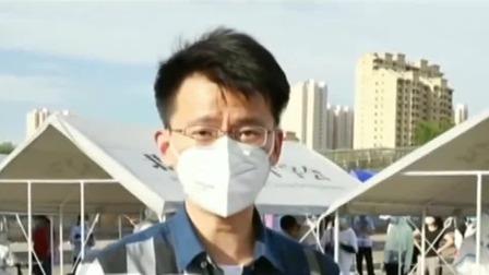 北京:织密疫情防控一张网