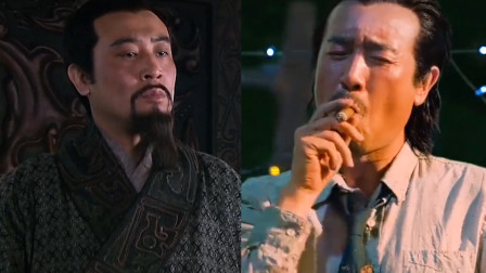 """最近刘备蹦迪彻底火了,""""老子""""打了一辈子仗,就不能享受享受吗"""