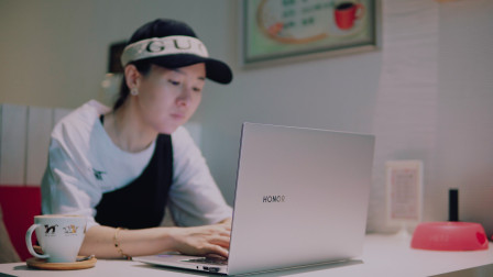 全屏生产力!荣耀MagicBook Pro 2020新款笔记本办公娱乐两不误
