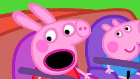 糟糕,小猪佩奇为何如此慌张?她打碎了猪爸爸的礼物吗?儿童玩具