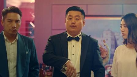 《别叫我酒神》:丑态尽出的糟粕酒文化,我峰哥就要管一管