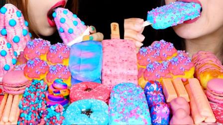 """韩国ASMR吃播:""""棉花糖冰淇淋+奶油泡芙+浆果麻绳+蛋糕+巧克力松露"""",听这咀嚼音,吃货姐妹花吃得真馋人"""