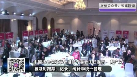 中国创新养老模式一一消费养老一一全球首创!