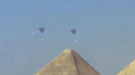 外星人藏在金字塔内?美国男子拍到金字塔上空的锥形UFO画面