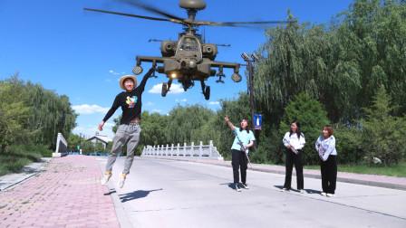 真人游戏,大圣上演调虎离山,开了一架直升飞机突出包围
