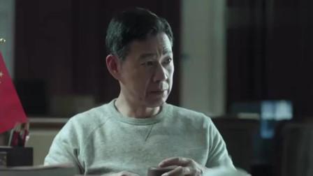 人民的名义:田国富指出李达康作为一把手的问题,说到点子上了