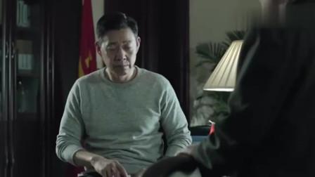 人民的名义:田国富怀疑高育良向赵家输送利益,提议向中央报告