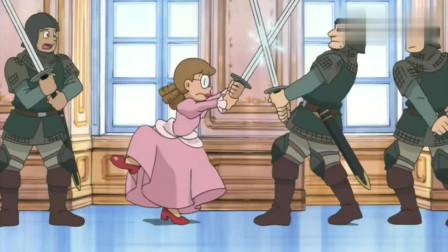 哆啦A梦:大雄扮女装穿的道具舞鞋超厉害,能一边跳舞一边踢飞敌人