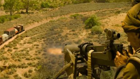 这才叫火力压制 马克沁重机枪疯狂扫射 生猛剽悍的战斗场面劲爆眼球!