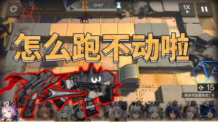 明日方舟最新活动SV-4突袭:娱乐向,让百米冲刺选手走不动路
