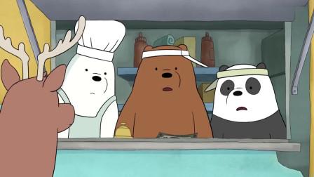 咱们裸熊:开工了,美味的披萨饺来了!
