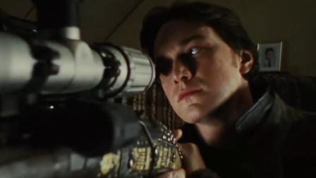 光速看完《刺客联盟》会拐弯的子弹教做人.