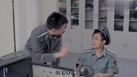 屌丝男士:大鹏用同事电脑下片,却弄得全是垃圾!