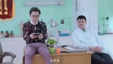 屌丝男士:大鹏找姚明看病,姚明想说:你给我滚,这病我不看!