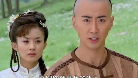 新还珠格格:箫剑终于说出自己秘密,皇上居然是小燕子的杀父仇人