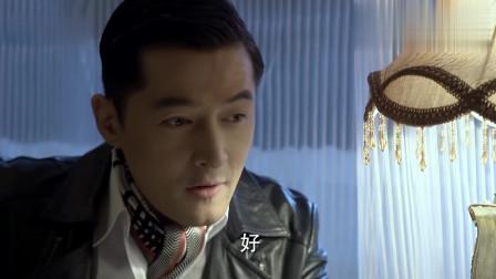 伪装者:蛇蝎美人于曼丽,尽显特工本色!