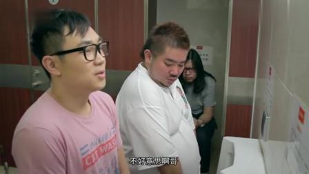 屌丝男士:大鹏刚做完碎石治疗,看到结局,大哥傻眼了!