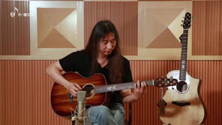 """纪斌测评乐道M.R""""如意""""电箱木吉他(中)-电吉他手也应该多弹木吉他"""