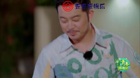 青春环游记2:贾玲杨迪看到沙溢这么惨,紧急商讨战术啊!