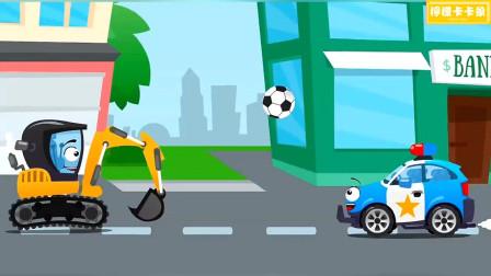 想要找到足球的挖掘机真的是被小警车给误会了!汽车总动员游戏