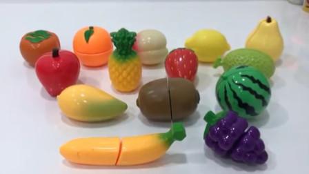儿童玩具启蒙乐园:水果、蔬菜切切乐游戏,认识各种水果与蔬菜的名字!
