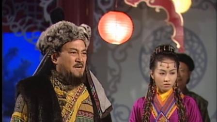 倚天:汝阳王心疼女儿赵敏,为了照顾女儿的幸福,不惜和王爷为敌