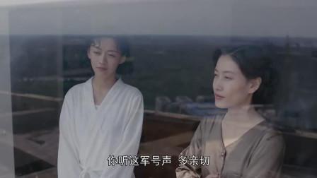 天涯热土:沈丹宁看见前夫的样子,以前潇洒海归,彻底成为老农民