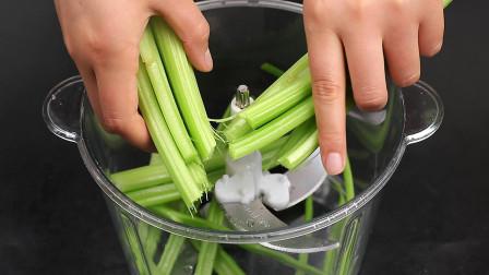 芹菜这样做太好吃了,不用炒不凉拌,香气四溢,吃一次念念不忘