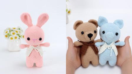 娟娟编织三个穿着小马甲的可爱小动物玩偶教程二