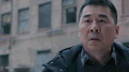三叉戟:大棍子临终前一番话,曝光警局惊人!陈建斌瞬间傻眼