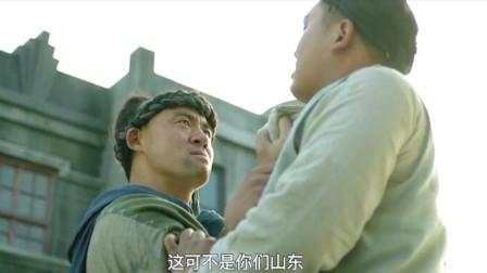 功夫片:乡巴佬被人看不起,怎料他竟是高手,打遍广东个大武馆!