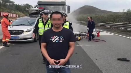 """广西突发重大交通事故,私家车主遭""""灭门之祸"""",车祸起因太荒唐"""
