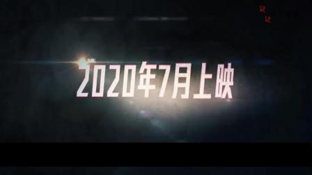 《拆弹专家2》预告片,原班人马回归,刘德华倪妮组CP是最大亮点