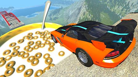 """高速行驶的汽车能飞跃""""大碗""""吗?3D动画模拟,结果让人傻眼了!"""