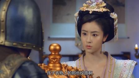 长相守:宋明磊准备用非烟威胁王爷,木槿提前找到玉玺,藏回牢中