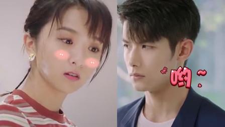 用韩剧的方式打开《99分女朋友》一脸懵CP上演韩式浪漫