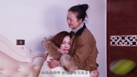 爆笑三江锅:妈妈为了钱棒打鸳鸯,还逼我嫁给一个二世祖,我该咋办