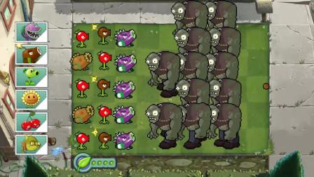 我的世界动画-植物战丧尸-大嘴花-MIMO HD