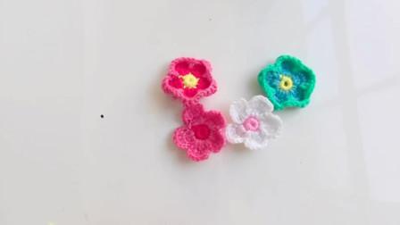 钩针编织;简单易学的钩针小花朵,一看就会钩奥