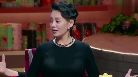 马东直言:姜文喜欢过你吗?宁静的反应绝了!不愧是霸气静姐!