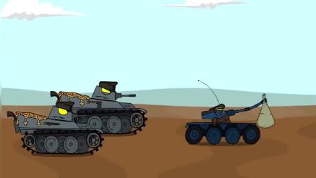 坦克世界动画:欢乐时光把我的伏特加还我!