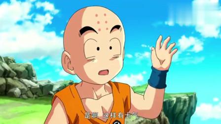龙珠:龙珠Z:这才是弗利萨的真正实力?一个手指灭掉一个海岛,可怕!.mp4