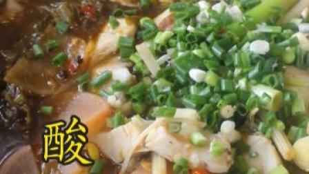 酸汤鱼鱼肉嫩滑汤汁美味,做法简单易学,建议收藏哦!